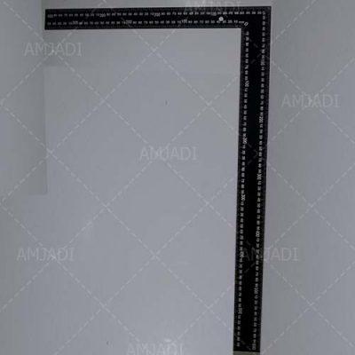 گونیای فلزی 60*40 سانتی متر